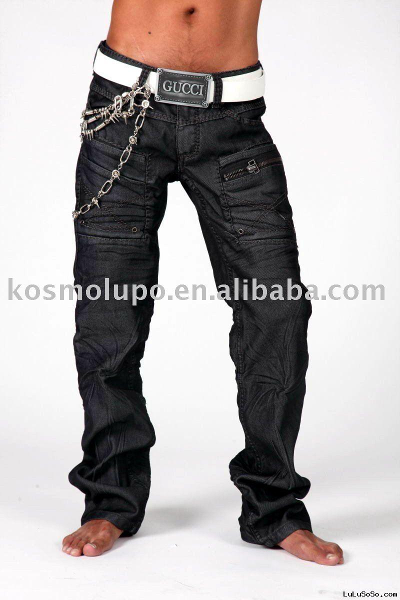 rock and republic jeans KOSMO LUPO