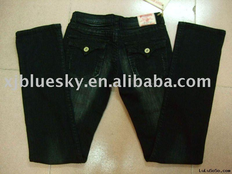 wholesale brand name jeans