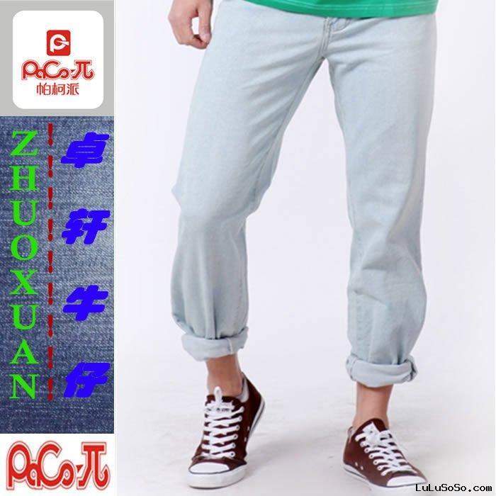 2011 hot sell brand new fashion men jeans