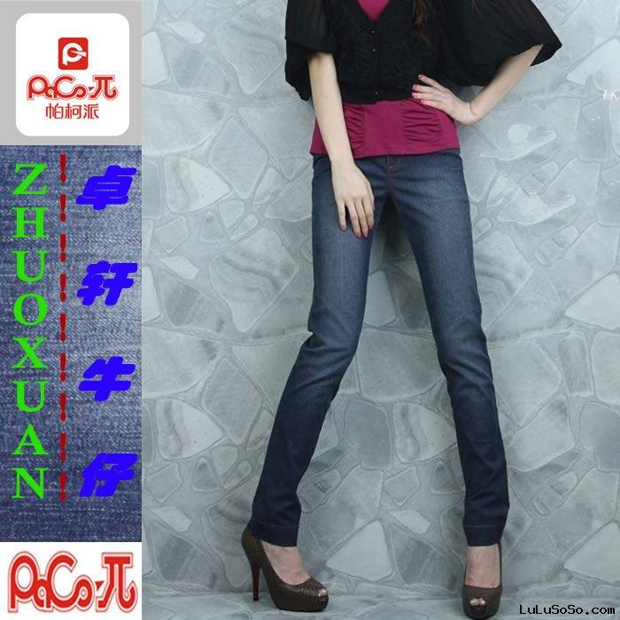2011 hot sell fashion skinny women jeans