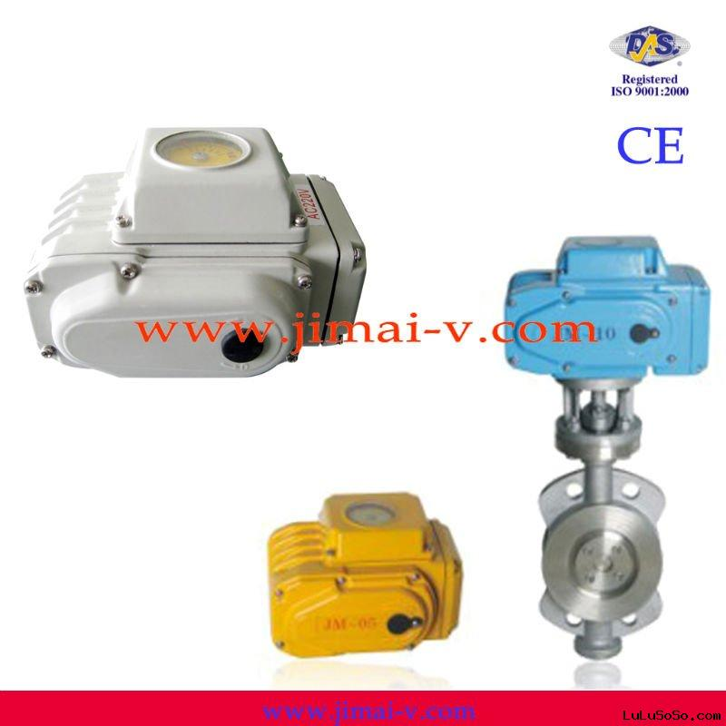 metal seal electric actuator butterfly valve