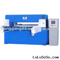 shoes/ jeans/ Leisure suit cutting machine