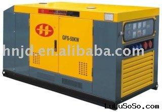 20KVA-2000KVA Diesel Generator Set with trailer