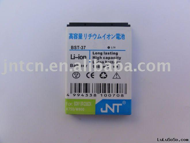 Batteries Cell Phone 37
