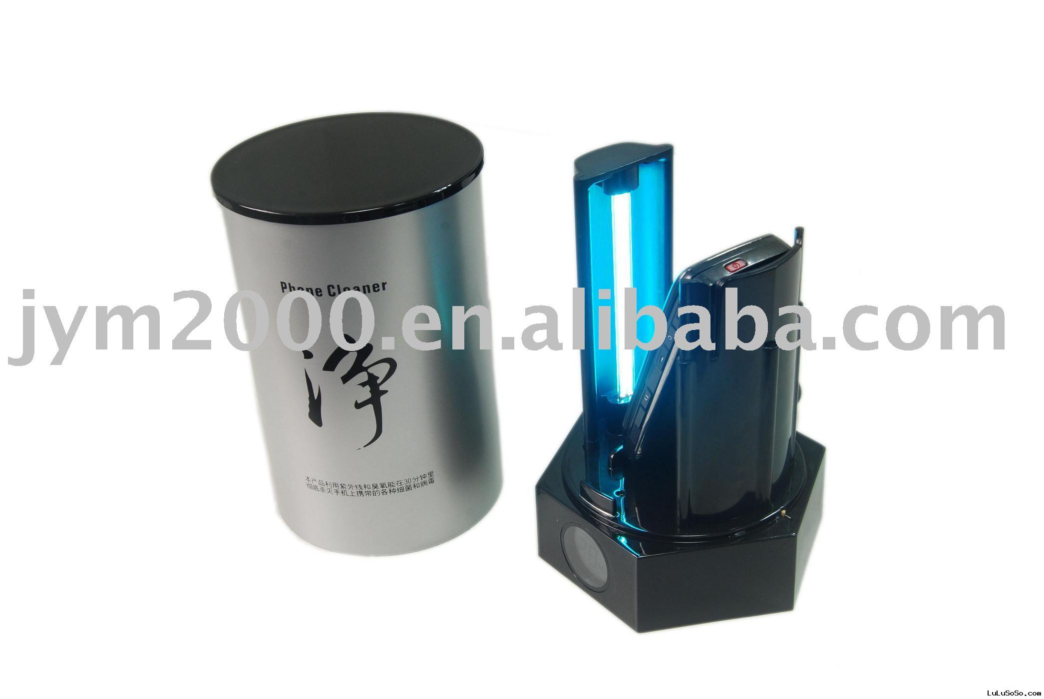 Mobile Phone Sterilizer-NEW PRODUCT