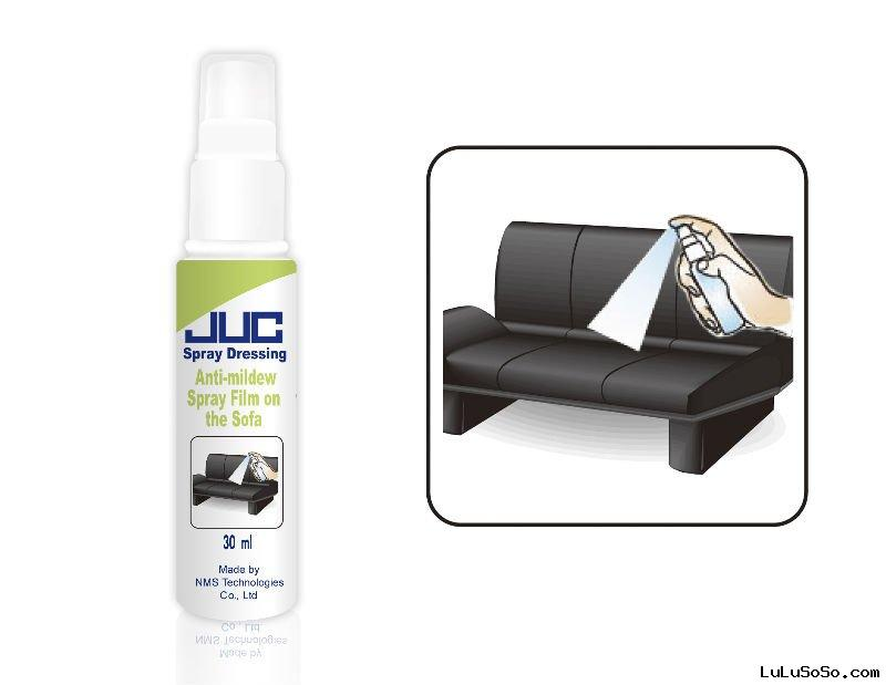 Antimicrobial Solution For Sofa