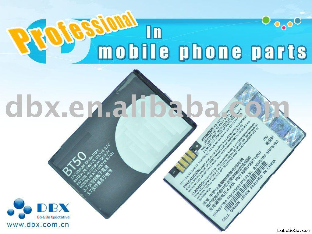 Cell Phone Battery for Nokia BL-4C