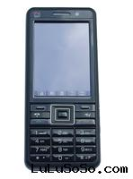 Dual sim TV mobile phone (C902)