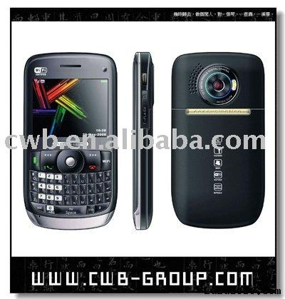 E77 cherry mobile phone