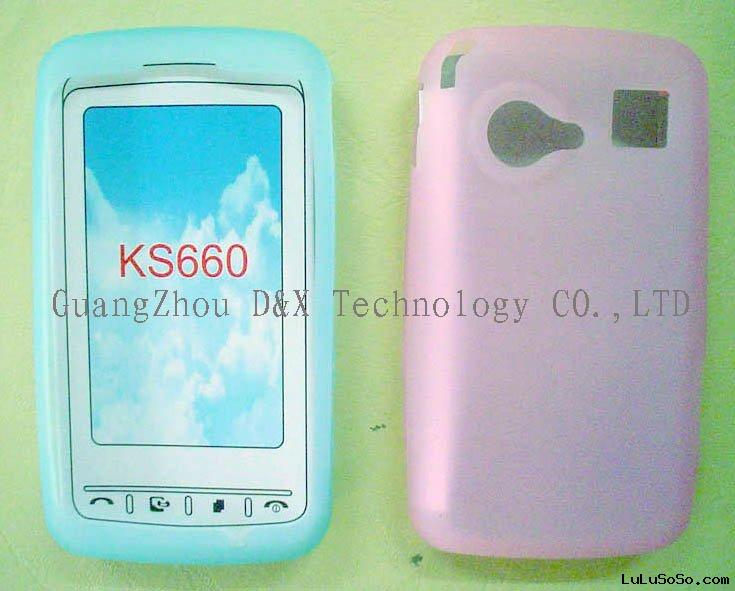 cell phone accessories  Silicon rubber soft case for LG KS660