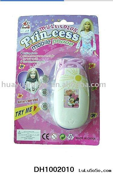 child's mobile good for kids   DH1002010
