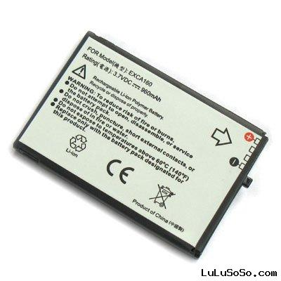 mobile phone battery for Dop 02 Xda Cosmo