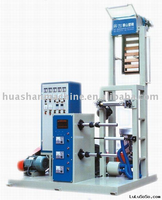 Blow film machine economy type