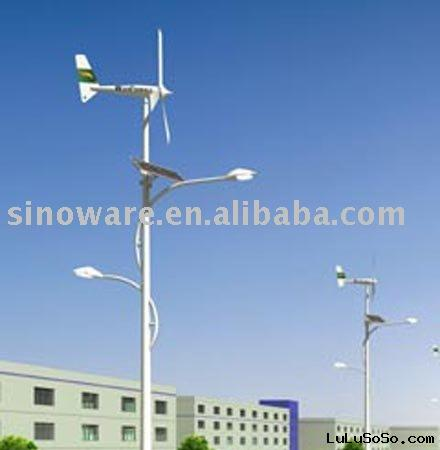 High Efficiency Solar Street Light
