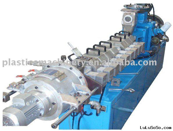 Small Twin Screw Extruder