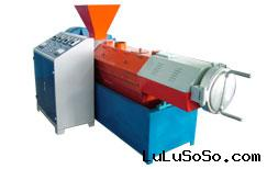 Waste Plastic Pelletizer