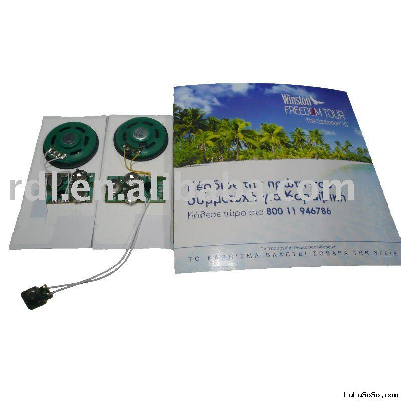 greeting card Module component