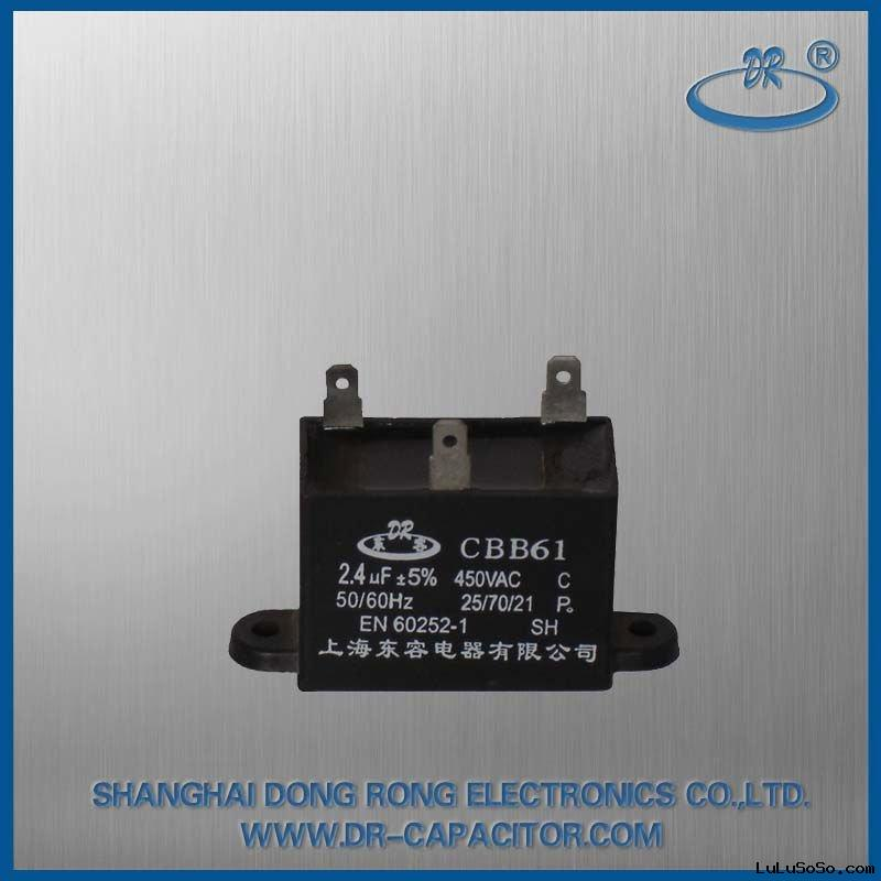 Sell Ceiling Fan Capacitors For Sale Price China