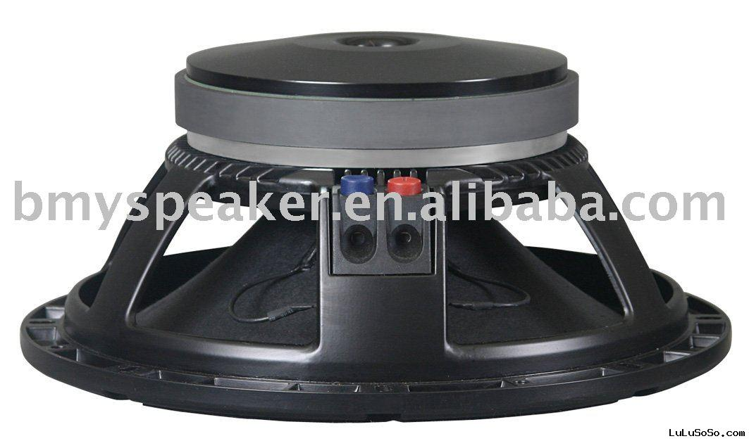 Hot sale professional speaker
