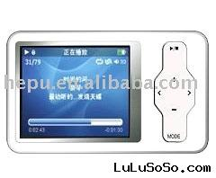 wide screen mp4 player