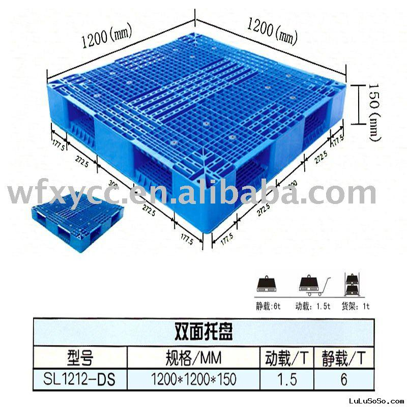 Other Products From This Supplier