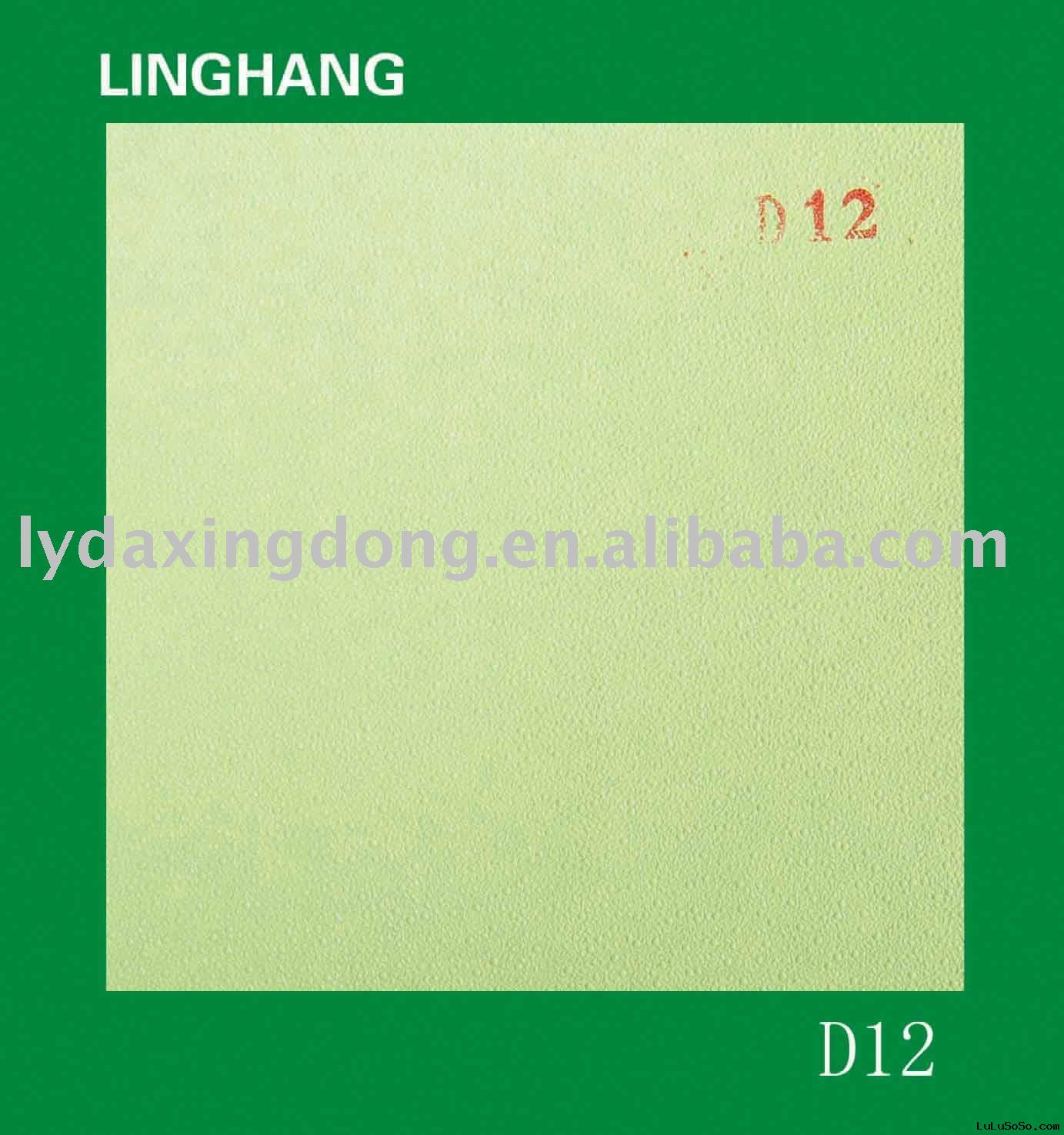 pvc ceiling tile board