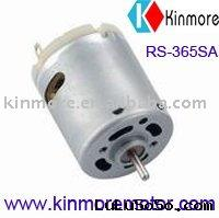 12V/24V dc electric Fan Motor