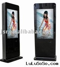 52 inch Self-service touch screen advertising kiosk with coupon printer