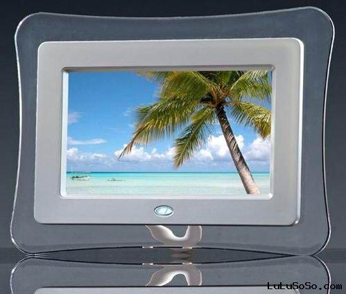 "7"" Digital Picture Frame"