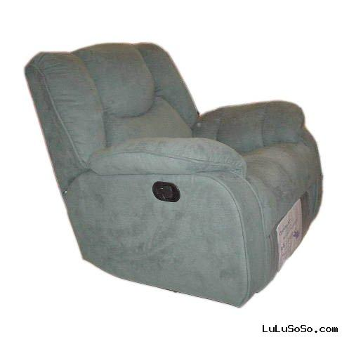 Recliner chair(113)