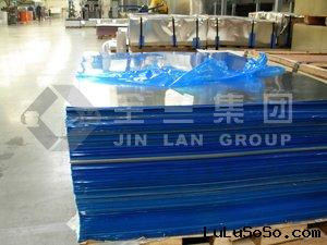 aluminium sheet 5052 H32 -hot rolled for trailer