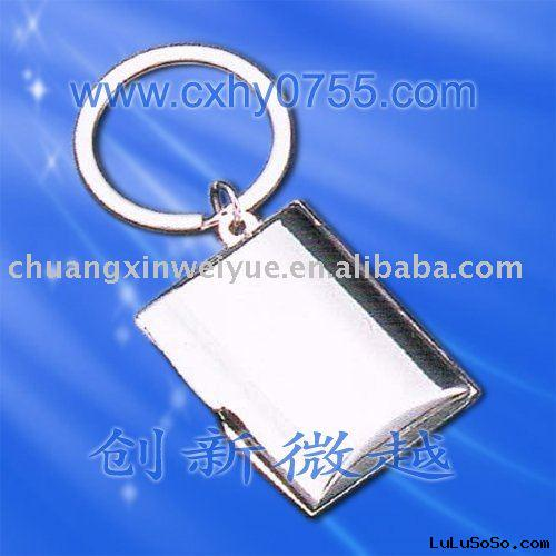 keychain with case