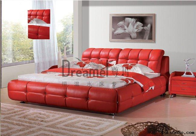 softside water bed furniture