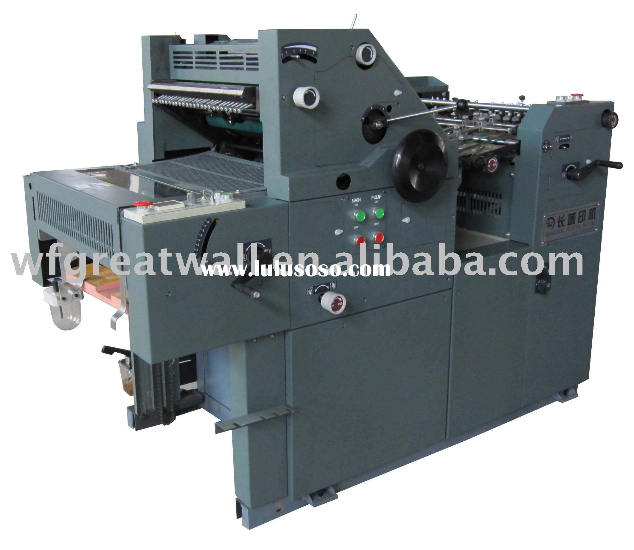 CY47A single color offset printing machine