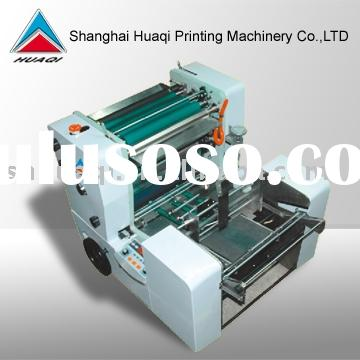 Card offset Printing Machine