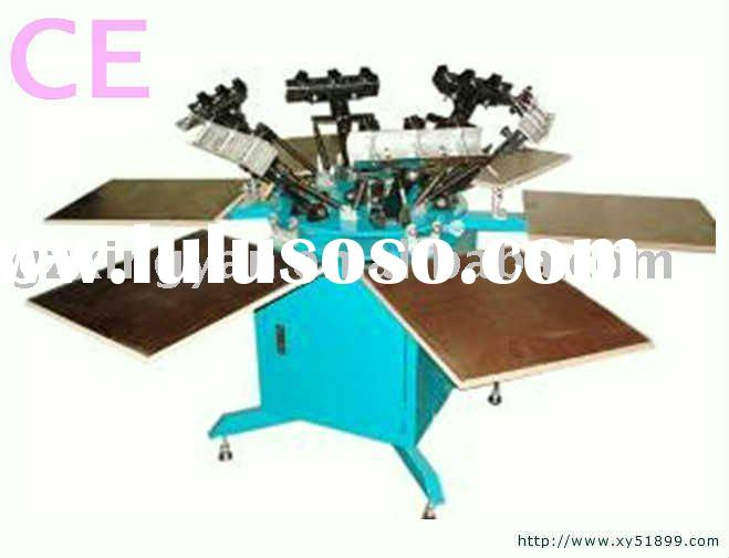 Spin Screen  Printing Equipment