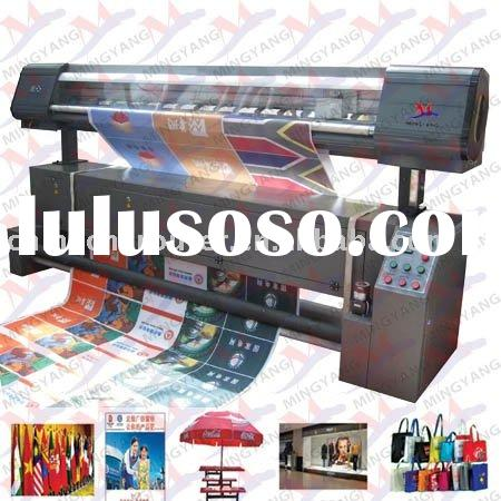 textile printing machine MY2200F