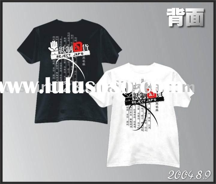 silk screen printing t-shirt