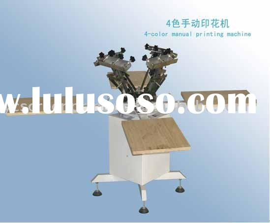 Cheap Manual Textile Printing Machine