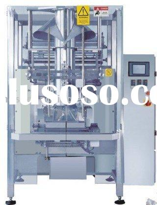 rice packing/packaging machine