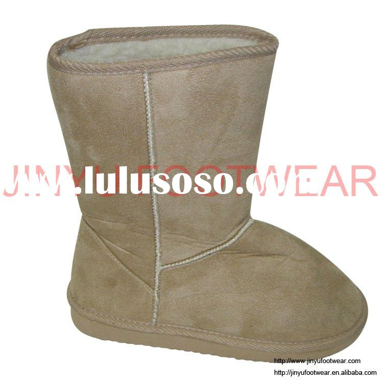 Cute children winter boots