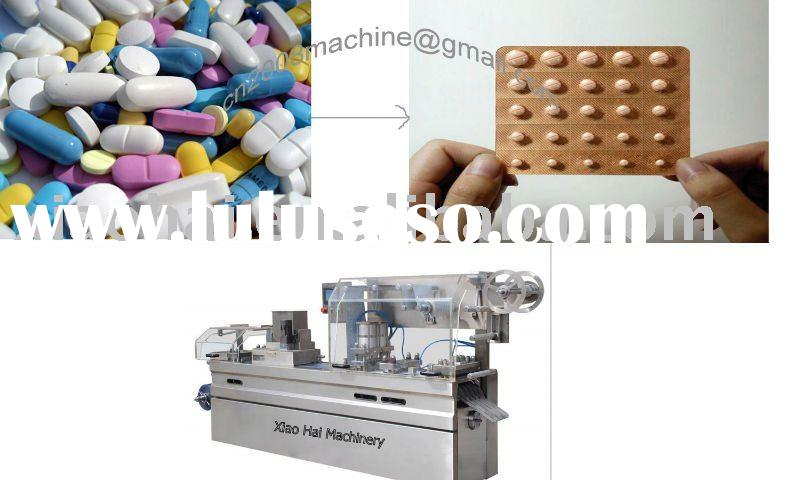 2011 NEW automatic blister packing machine