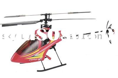 2.4G 4ch HM-1004 (Cupid V3) rc helicopter