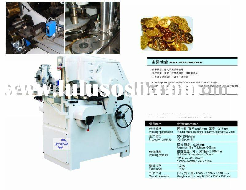 Chocolate Golden Coin packing machine SM320