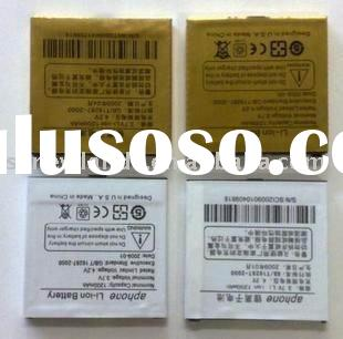Original New Mobile Phone Battery For I9+++