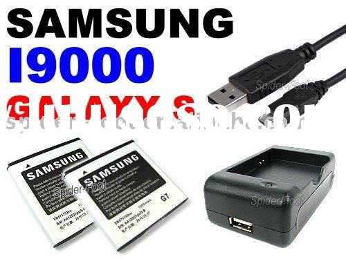 Rechargeable Battery for Samsung Captivate Vibrant I9000 Galaxy S