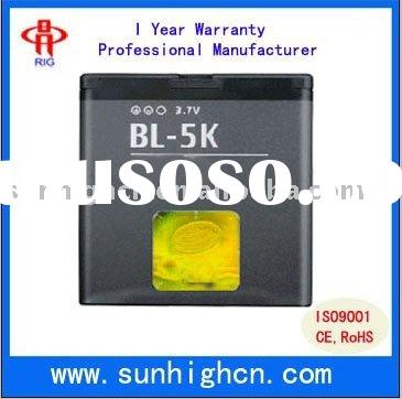 mobile phone replacement battery