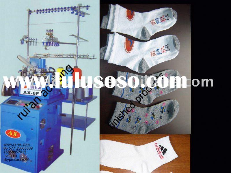 socks making machine