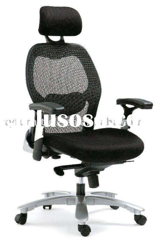 Ergonomic office mesh chairs