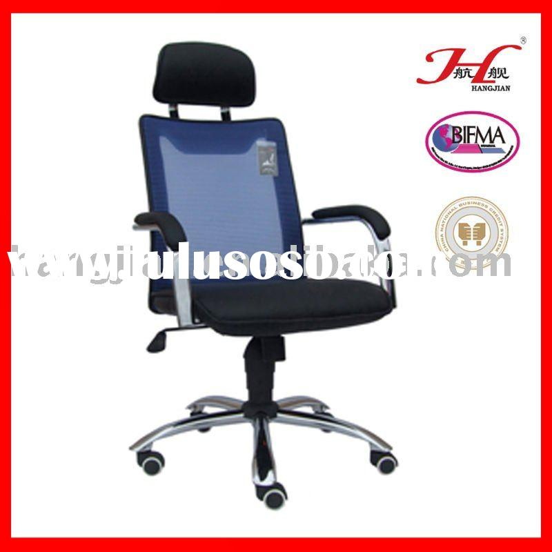Hot Sale Ergonomic Chair